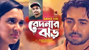 Bedonar Jhor Lyrics (বেদনার ঝড়) Samz Vai | Apurba | Sabila Nur