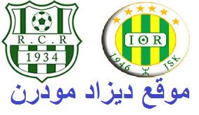 مباراة شبيبة القبائل سريع غليزان اليوم JSK VS RCR