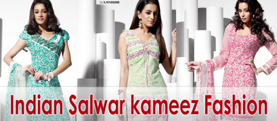 Indian Salwar Kameez | Salwar Kameez Fashion in India - New