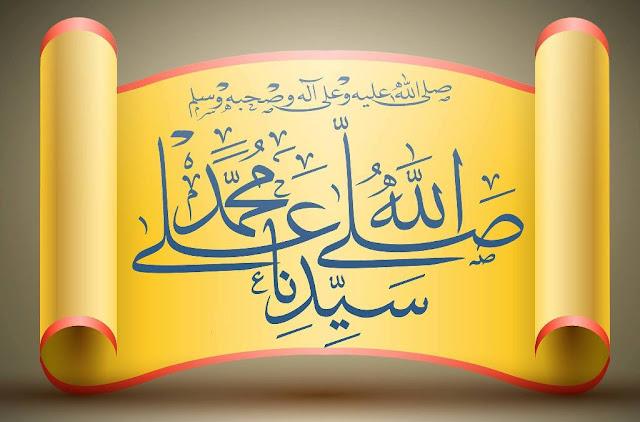 Pemakaian kalimat Sayyidina dalam Sholawat