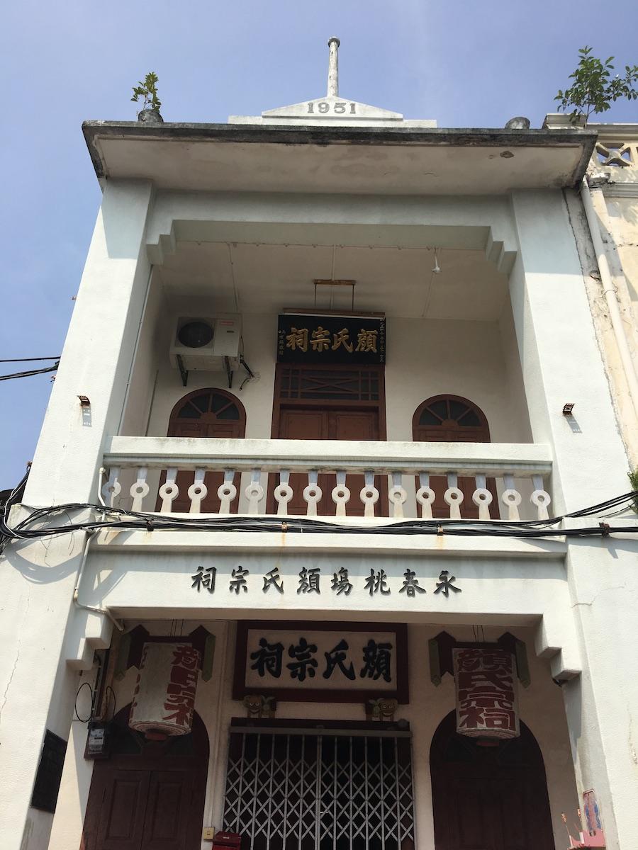 Shophouse in Malacca Malaysia