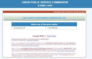 UPSC Civil Services Prelims Admit Card 2021