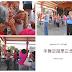 2019-09-18【第八場 手舞足蹈學正念 | 銀髮正念樂舒眠 | 嘉義縣後鎮社區】讓我們一起動ㄘ動ㄘ,動靜自在樂活趣!