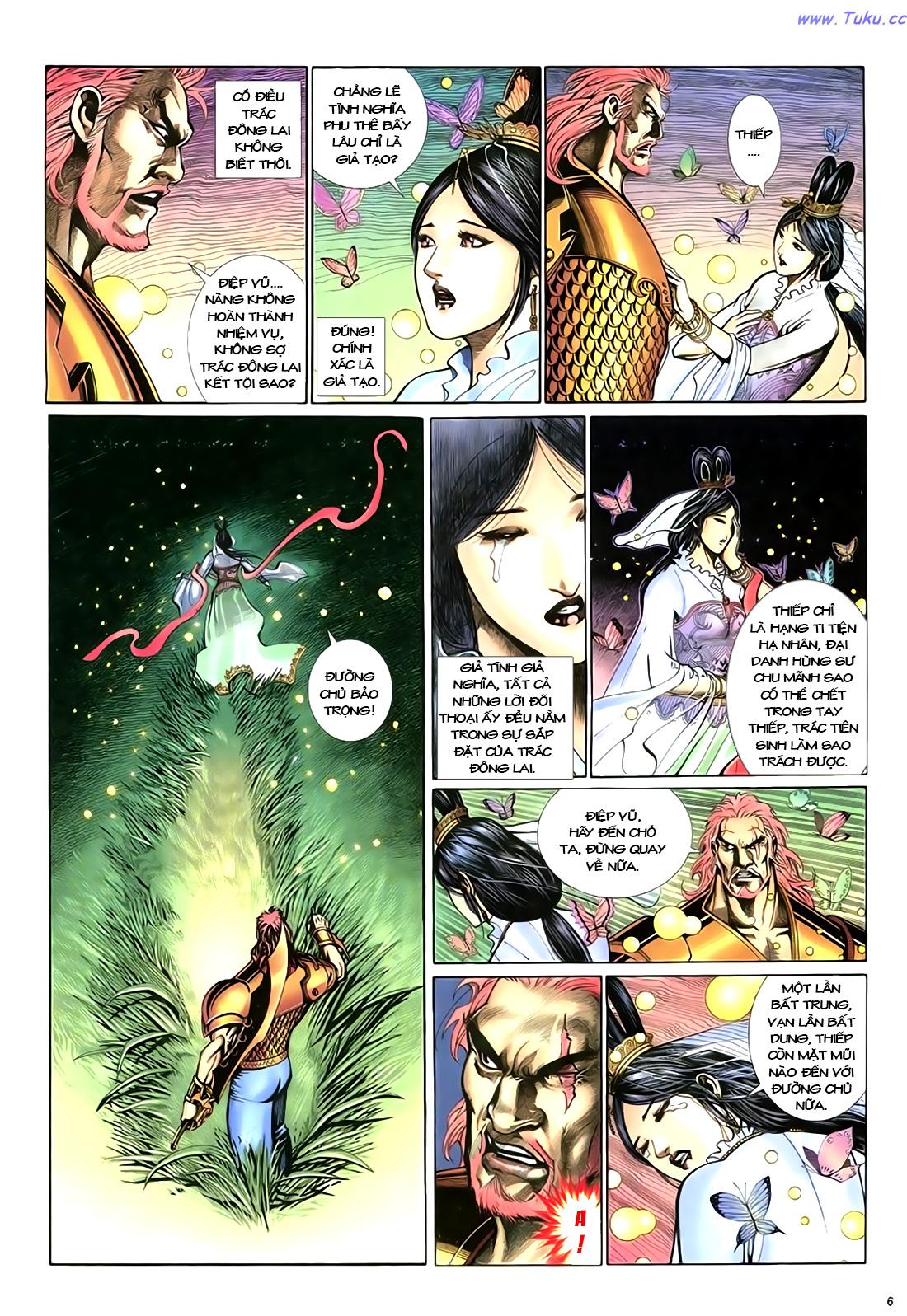 Anh hùng vô lệ Chap 18 trang 7