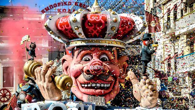 Ακυρώνονται όλες τις καρναβαλικές εκδηλώσεις λόγω κορονοϊού – Ντόμινο αντιδράσεων