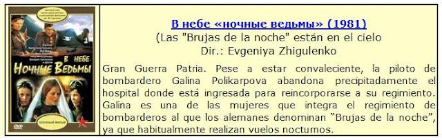 http://cinerusia.blogspot.com.es/2017/02/las-brujas-de-la-noche-estan-en-el-cielo.html