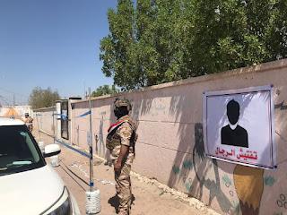 قيادة العمليات تقوم بتمرين خطة الدفاع المحلي للمراكز الانتخابية