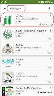 Google Play MOI Absher