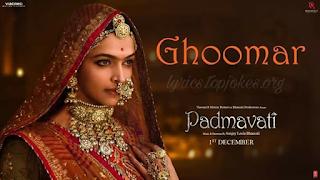 Ghoomar Lyrics From Padmavati: This song is in voice of Shreya Ghoshal & Swaroop Khan, composed by Sanjay Leela Bansali starring Deepika Padukone, Shahid Kapoor,  Ranveer Singh & Aditi Rao Hydri.