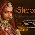 Ghoomar Lyrics -  Padmavati | Shreya Ghoshal,  Swaroop Khan