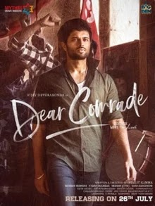 Dear Comrade (2019) Tamil Movie DVDrip Watch Online & Download