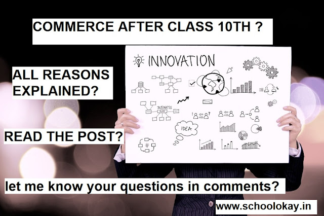 what after class 10th science, commerce