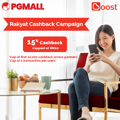 Boost Rakyat Cashback Campaign, E-Wallet, PG Mall, Boost, PG Mall