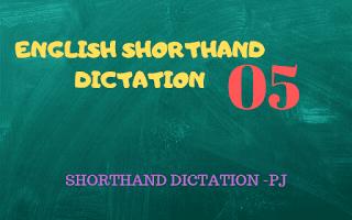 shorthand how to write | shorthand symbols | Teeline shorthand | shorthand speed | typing speed test | typing test paragraph