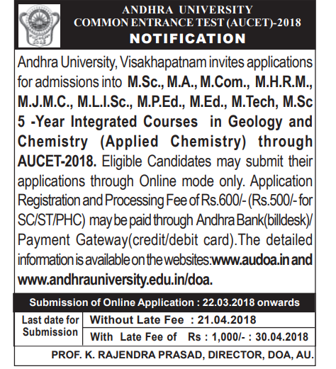 Andhra University CET 2018 Exam Notification