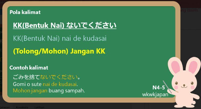 Orang Jepang bertanya 'Perbedaan tidak boleh dan jangan dalam bahasa Indonesia'