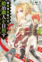 Botsuraku Yotei Nanode, Kajishokunin wo Mezasu / Expecting to Fall into Ruin, I Aim to Become a Blacksmith Light Novel Online Capa Volume 3