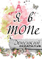 """Задание """"Совы"""" 06/2015"""