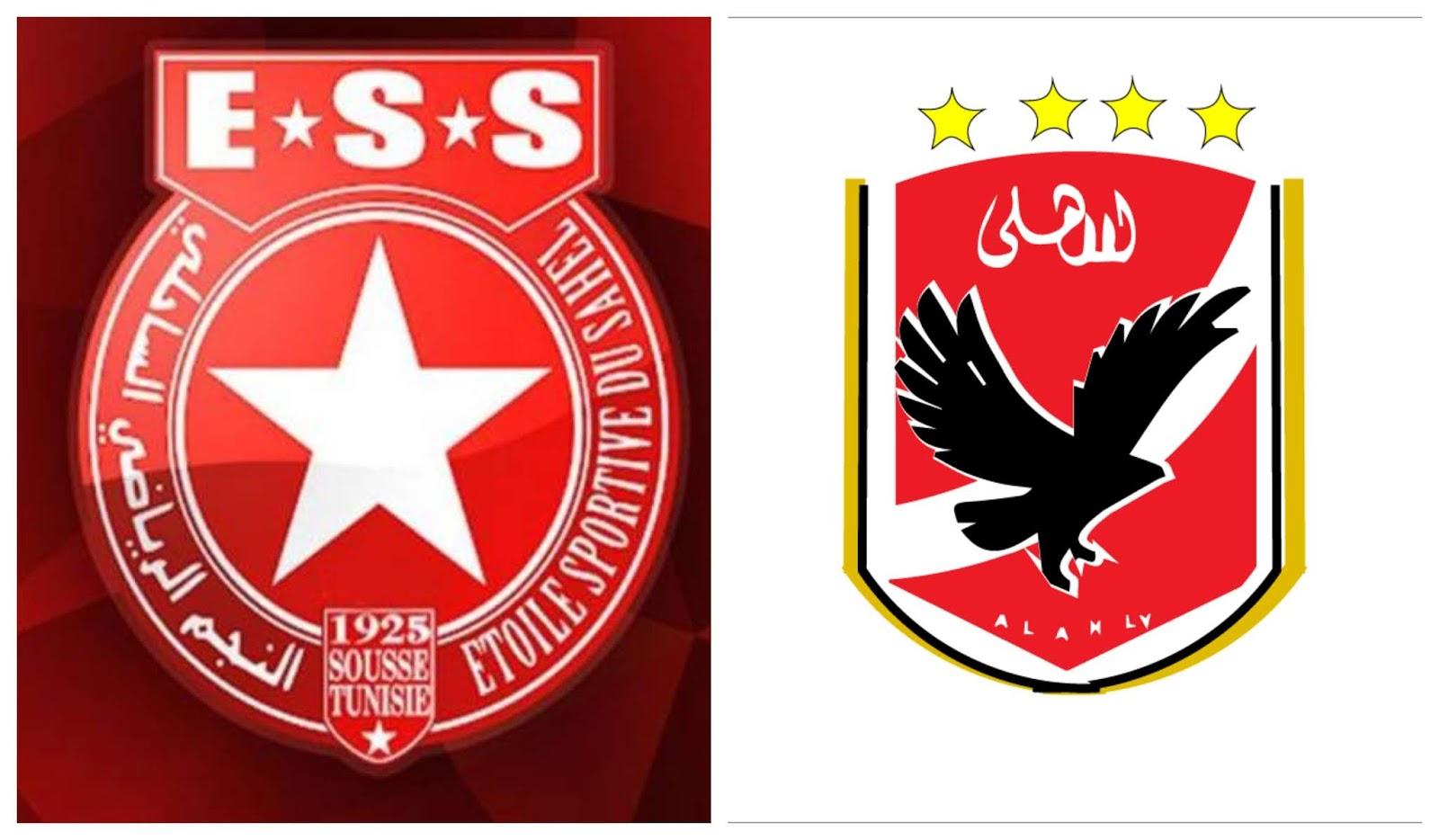موعد مباراة الأهلي و النجم الساحلي اليوم الجمعة 29 11 2019 في