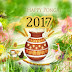 PONGAL QUOTOS TAMIL 2017