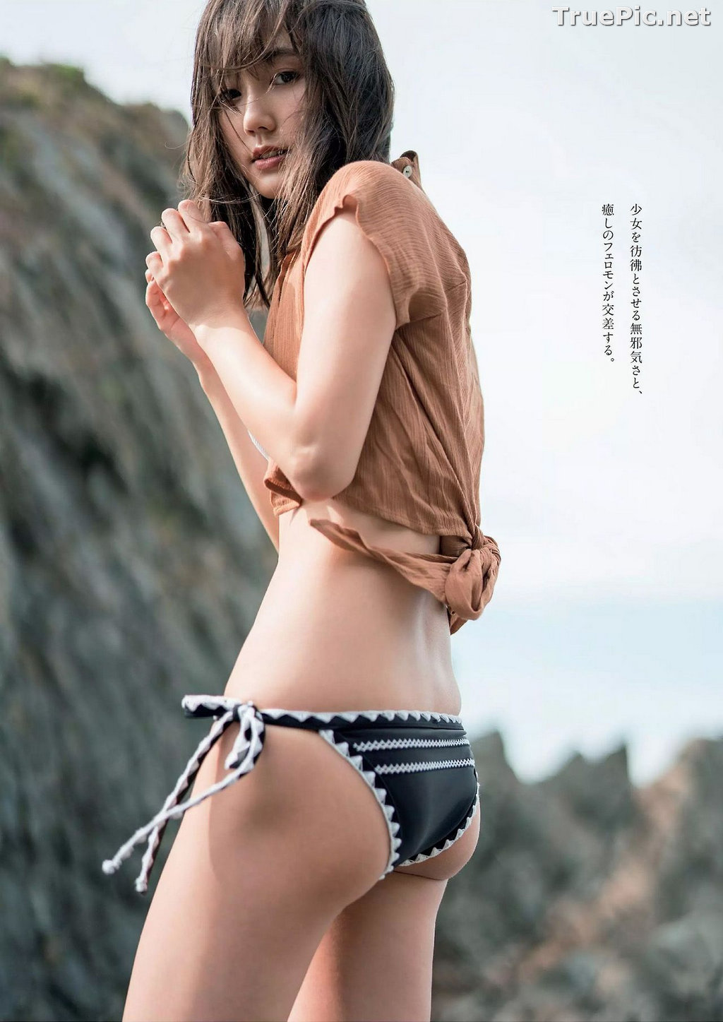 Image Japanese Model and Actress - Yuuna Suzuki - Sexy Picture Collection 2020 - TruePic.net - Picture-4