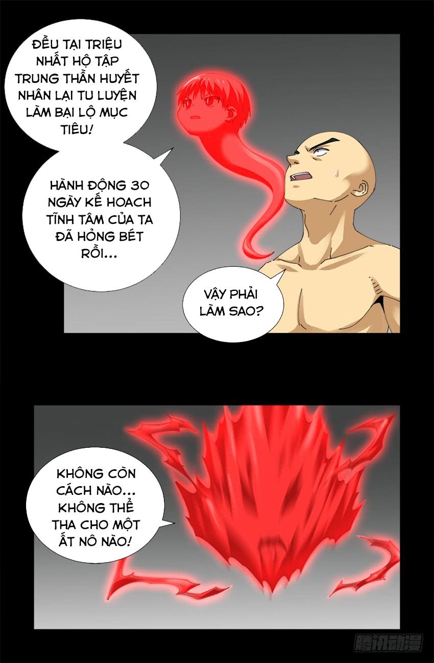 Huyết Ma Nhân chap 490 - Trang 4