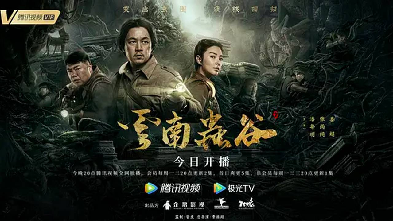 Nonton Download Candle in the Tomb: The Worm Valley (2021) Sub Indo