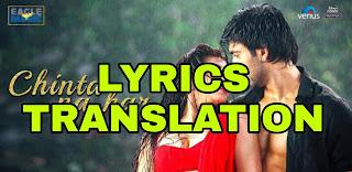 Chinta Na Kar Lyrics in English | With Translation | – Hungama 2