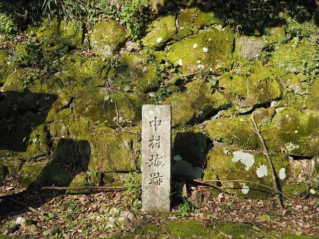奥羽古城散策RE中村城 (高知県四万十市)