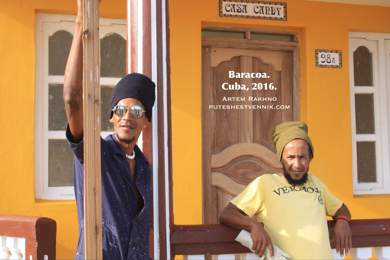 Кубинские рабочие