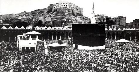 مكة المكرمة قديما مكة المكرمة قديما بالصور تاريخ واثار مكة