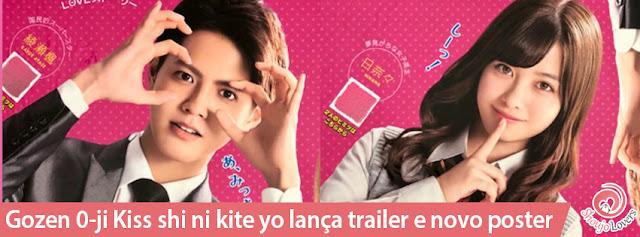 Gozen 0-ji Kiss shi ni kite yo lança trailer e novo poster