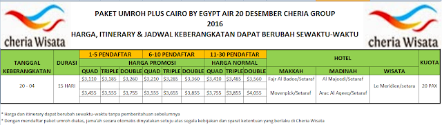 PAKET UMROH PLUS CAIRO BY EGYPT AIR 20 DESEMBER 2016 CHERIA GRUOP
