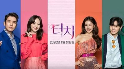 Rekomendasi Drama Korea Terbaru 2020 (Januari)