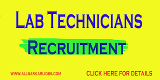 Lab technician Recruitment -  GOVERNMENT OF ANDHRA PRADESH