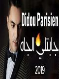 Didou Parisien 2019 Jabetli Ljah