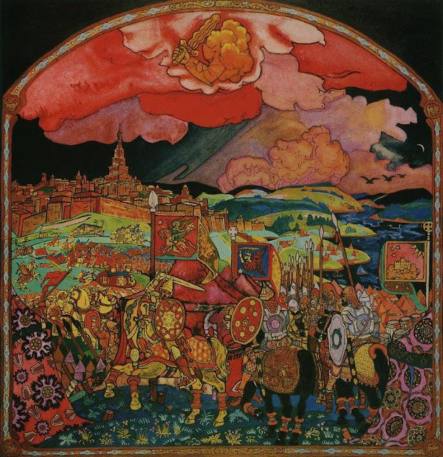 Николай Рерих - Покорение Казани