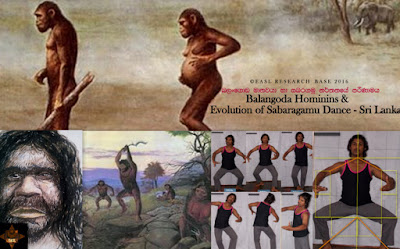 Balangoda Hominins & Evolution of Sabaragamu Dance- Sri Lanka