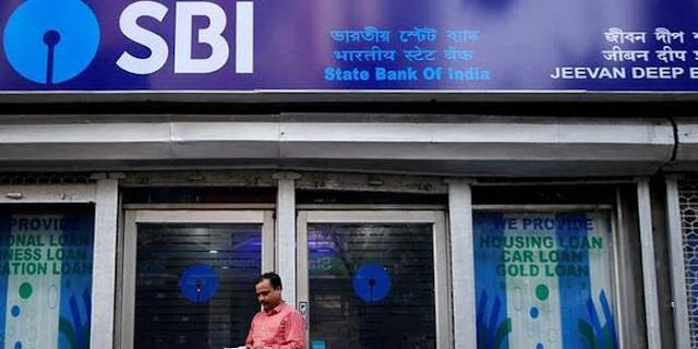 SBI ATM CARD BLOCK  BY SMS | एसबीआई एटीएम कार्ड एसएमएस के जरिए कैसे ब्लॉक करें