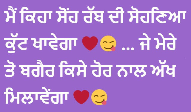 Punjabi Status For FaceBook Whatsapp Status 2020