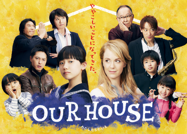 Download Dorama Jepang Our House Batch Subtitle Indonesia