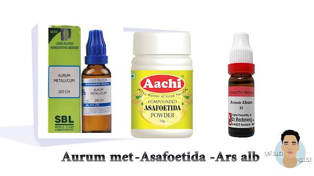 Aurum met-Asafoetida -Ars alb