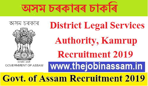 District Legal Services Authority, Kamrup Recruitment 2019