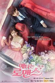 My Secret Romance | Eps 01-04 [Ongoing]