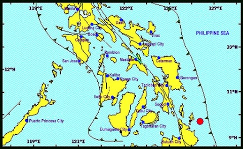 Powerful Magnitude 5.9 Earthquake Hit Surigao City, Cebu City - FEB 8, 2019