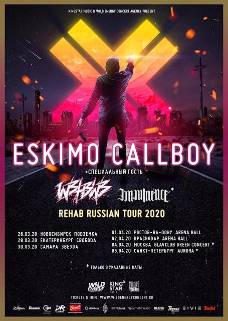 Imminence откроют концерты Eskimo Callboy в России