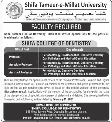 Download Shifa Tameer e Millat University Application Form - stmu.edu.pk - Shifa Tameer e Millat University Jobs 2021 - Jobs in Islamabad 2021
