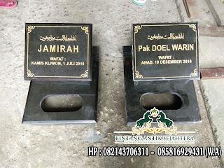 Batu Nisan Granit Islam, Model Batu Nisan Islam