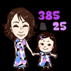 385&25