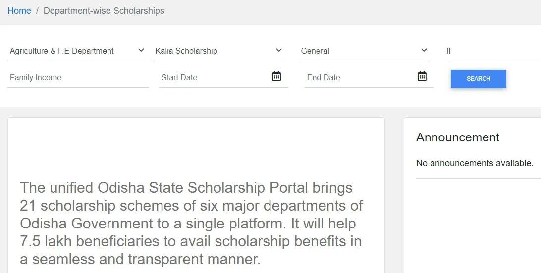 Integrated Odisha State Scholarship Portal at scholarship.odisha.gov.in